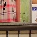 地下鉄の駅にて